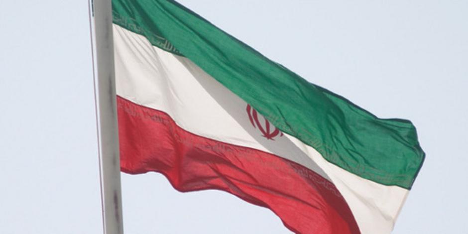 Die iranische Flagge.
