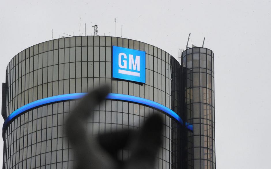 Das GM-Hauptquartier in Detroit.