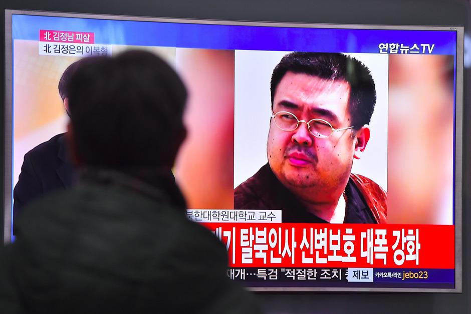 Kim Jong-nam war der älteste Sohn von Ex-Diktator Kim Jong-il.