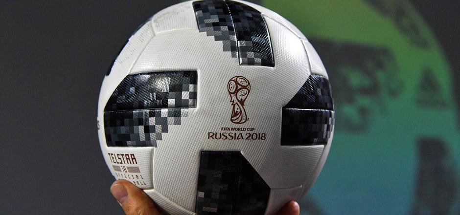 newest collection release date: new style WM-Spielball Telstar 18 präsentiert: Premiere am Samstag ...