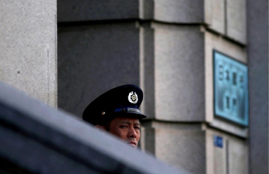 Sicherheitsbeamter in Japan. (Symbolfoto)