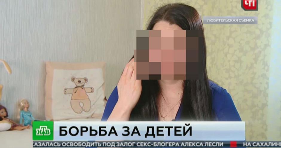 Mutter Alexandra gab dem russischen Sender ntv ein langes Interview und beschuldigt den Tiroler Thomas G. schwer.