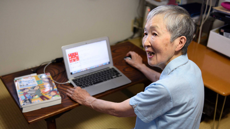 Mit 60 Jahren kaufte die gerade penisonierte Masako Wakamiya ihren ersten Computer. Heute ist sie 83-jährige Japanerin ein regelrechtes Idol in der Entwickler-Szene.