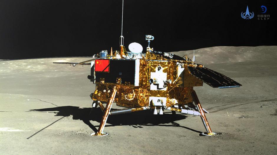 """""""Chang'e 4"""" landete am 3. Jänner auf dem Mond."""