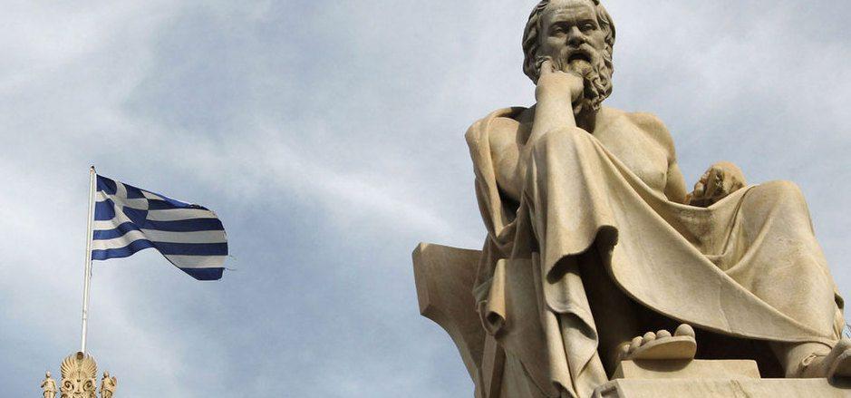 """Die Schulden seien """"schwindelerregend"""", hieß es im griechischen Rundfunk."""