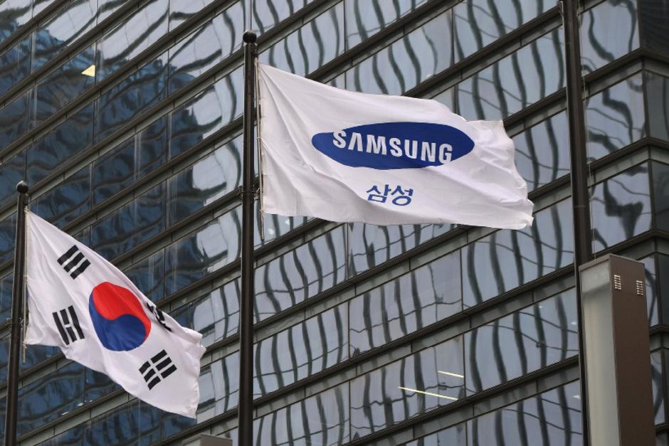 Samsung Headquater in Seoul.