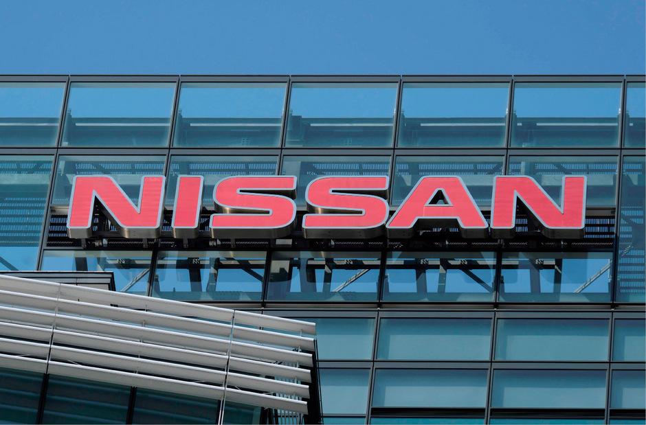 Schriftzug am Nissan-Hauptquartier in Yokohama.
