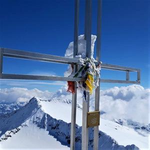 Gipfelkreuz vom Wilden Pfaff.