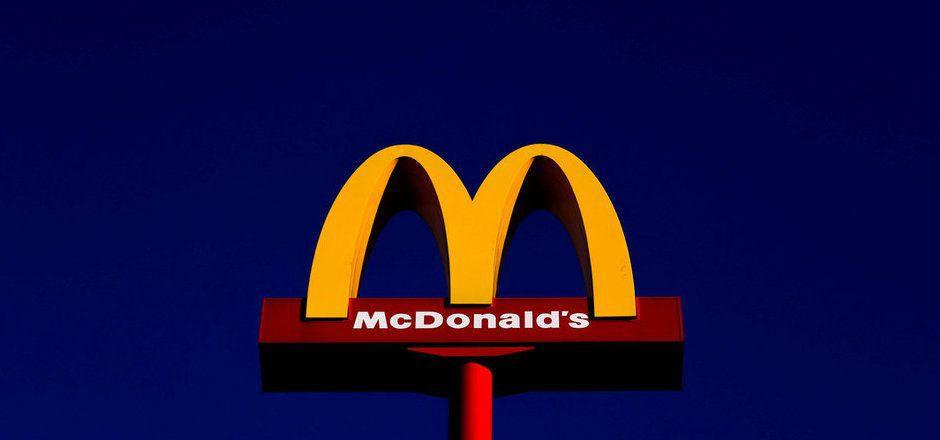 Im Herbst soll in Zams ein McDonalds eröffnen.