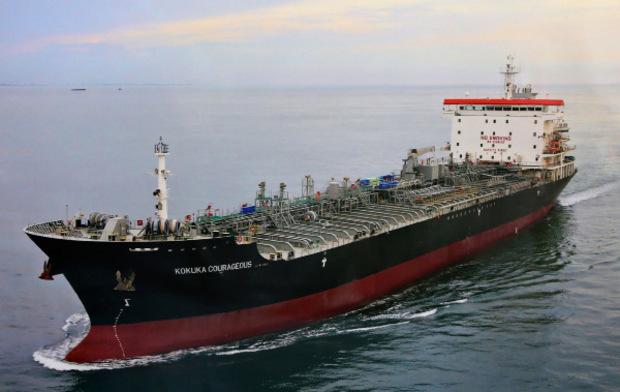 """Der Tanker """"Kokuka Courageous""""."""