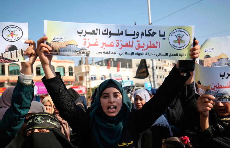 Palästinensische Proteste gegen die Wirtschaftskonferenz in Bahrain.