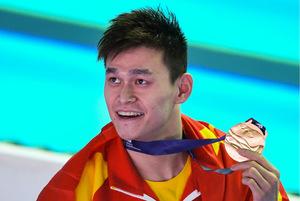Sun Yang holte Gold über 400 m Kraul. Der Chinese steht allerdings unter Dopingverdacht.