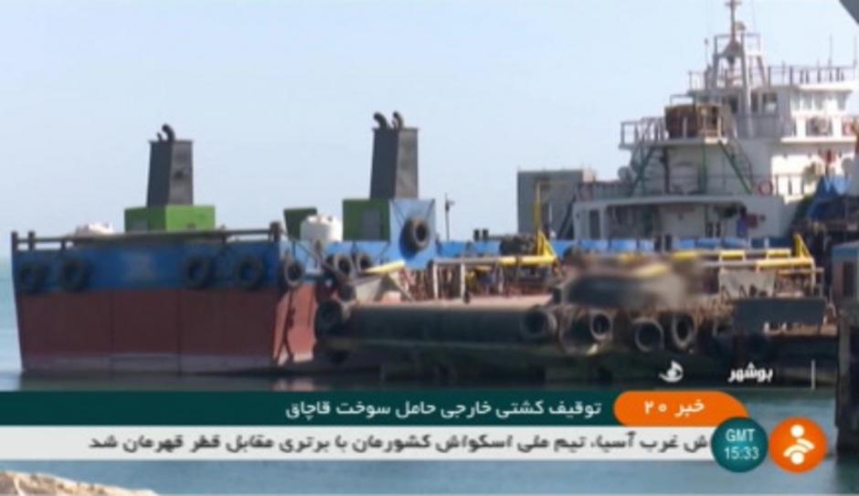 """Die Herkunft eines weiteren beschlagnahmten Öltankers ist unklar. Die staatliche iranische Nachrichtenagentur IRNA hatte gemeldet, dass es sich bei dem gestoppten Schiff um den irakischen Tanker """"Hita"""" handelt."""