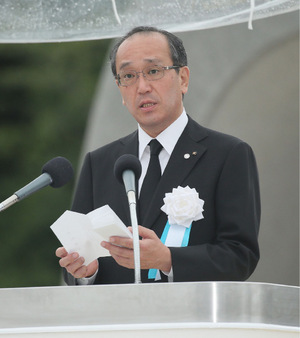 Hiroshimas Bürgermeister Kazumi Matsui rief zur atomaren Abrüstung in der Welt auf.