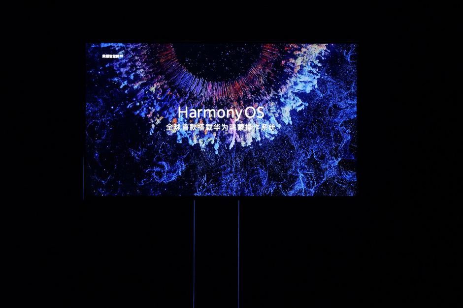 """Huawei stellte vor einigen Tagen sein eigenes Betriebssystem """"Harmony OS"""" vor."""