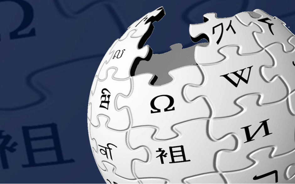 Das Wikipedia-Logo.