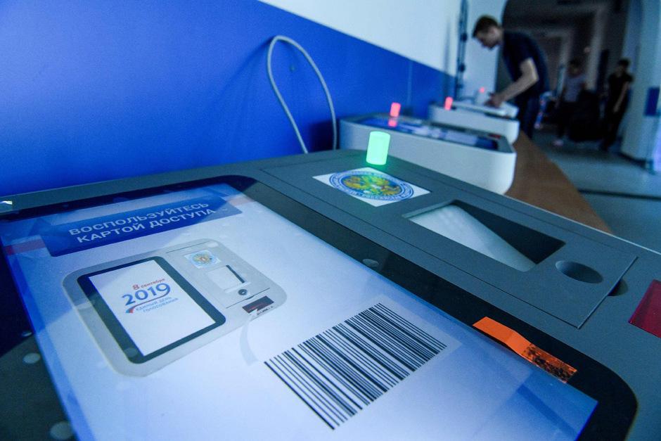 Die Stimmen können auch an elektronischen Terminals abgegeben werden.