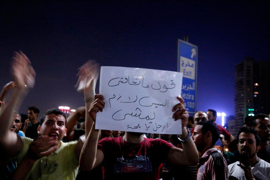 Allein in Kairo gingen Hunderte Menschen auf die Straße, Dutzende versammelten sich auf dem Tahrir-Platz.