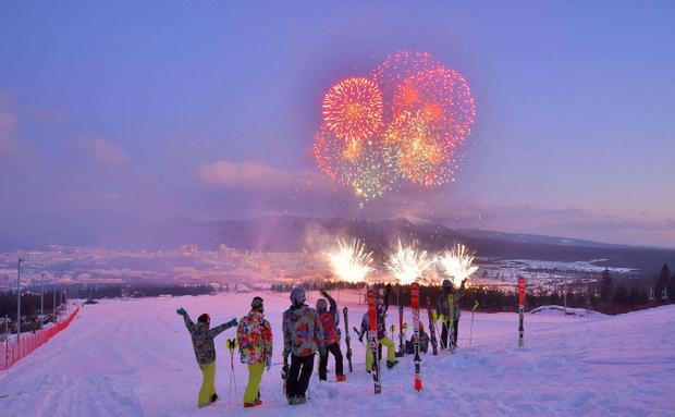Zur neuen Stadt gehört auch ein Skigebiet.